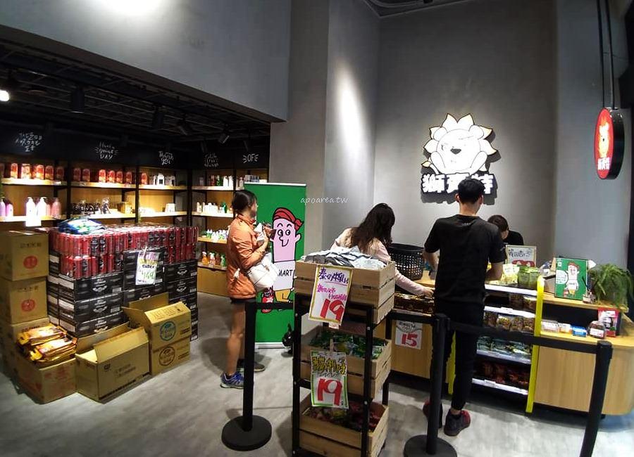 20181018204525 42 - 獅賣特進口食品outlet崇德店|日韓東南亞休閒食品10元起即期特賣價 調味料日用品專賣