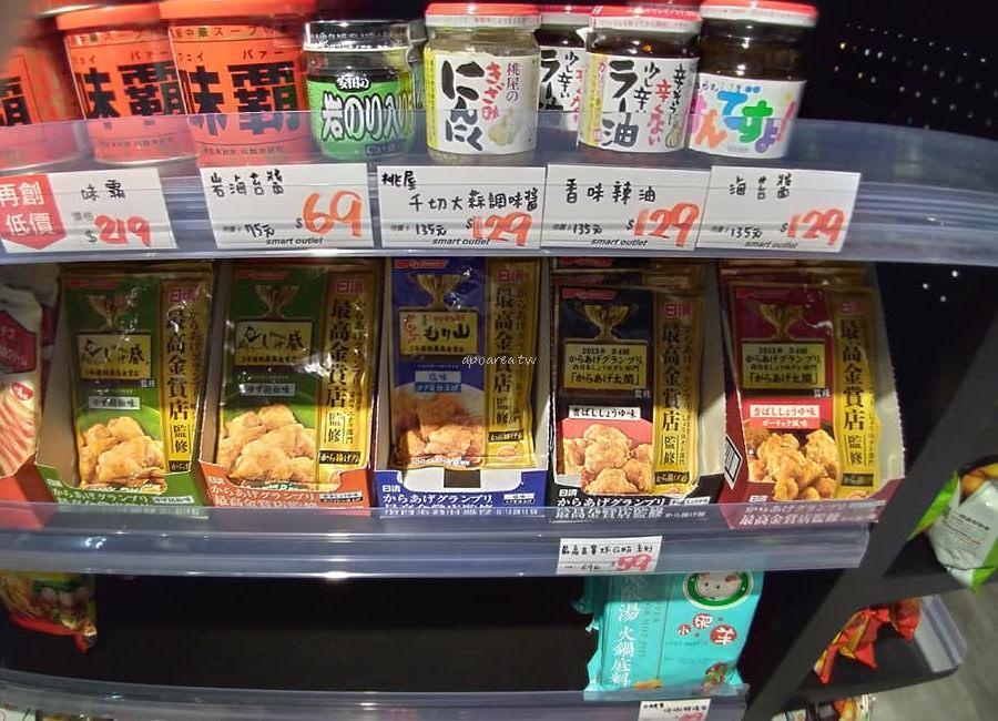 20181018204949 16 - 獅賣特進口食品outlet崇德店|日韓東南亞休閒食品10元起即期特賣價 調味料日用品專賣