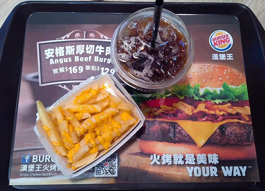 20181022083255 67 - 台中漢堡王 點心飲料AB配 通通只要50元 大推起司薯條和雞塊