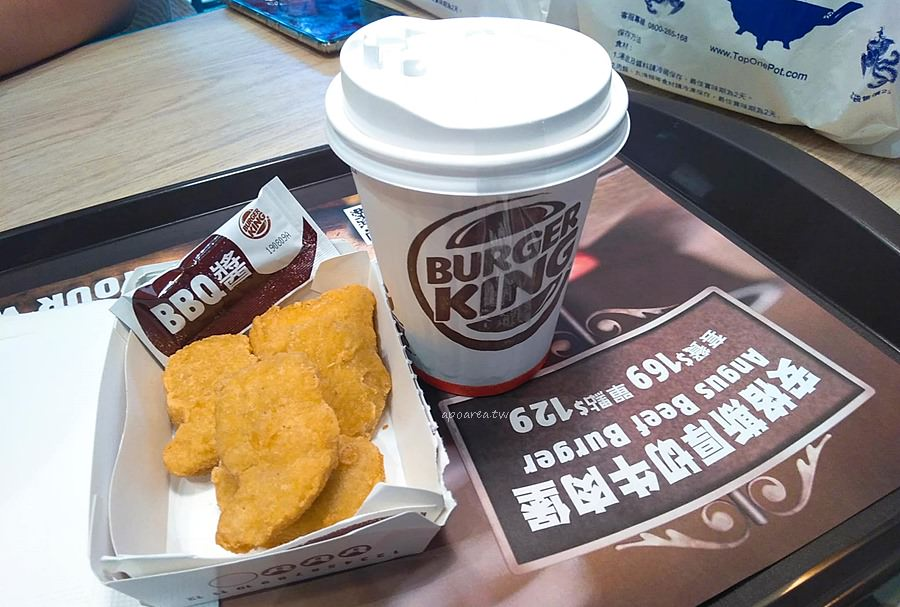 20181022083305 44 - 台中漢堡王 點心飲料AB配 通通只要50元 大推起司薯條和雞塊