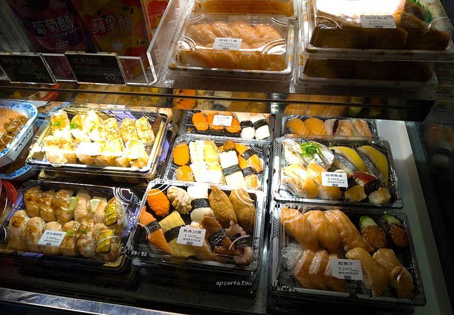 20181031111232 92 - 爭鮮中友百貨店|外帶精緻餐盒種類多 一貫壽司10元起 美味不變價格更便宜