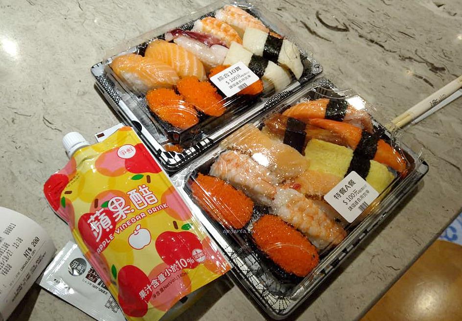 20181031111244 47 - 爭鮮中友百貨店|外帶精緻餐盒種類多 一貫壽司10元起 美味不變價格更便宜