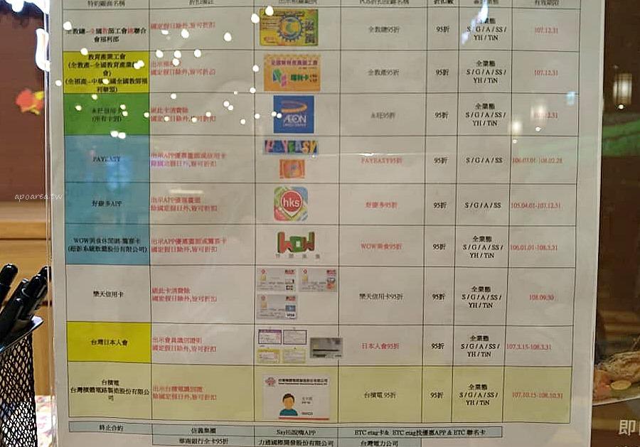 20181104103749 95 - 涮乃葉|平午368元起涮涮鍋鮮蔬飲料自助吧吃到飽 和牛餐638元限店推出
