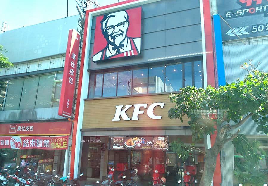 20181123193621 80 - 肯德基KFC台中河南餐廳新開幕 有自助點餐機 可使用信用卡及悠遊卡 逢甲也有肯德雞