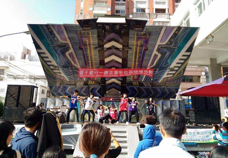 20181124170344 96 - 2018年第五屆豐原好康聯盟跳蚤市集將於12/23在八方國際商城舉辦