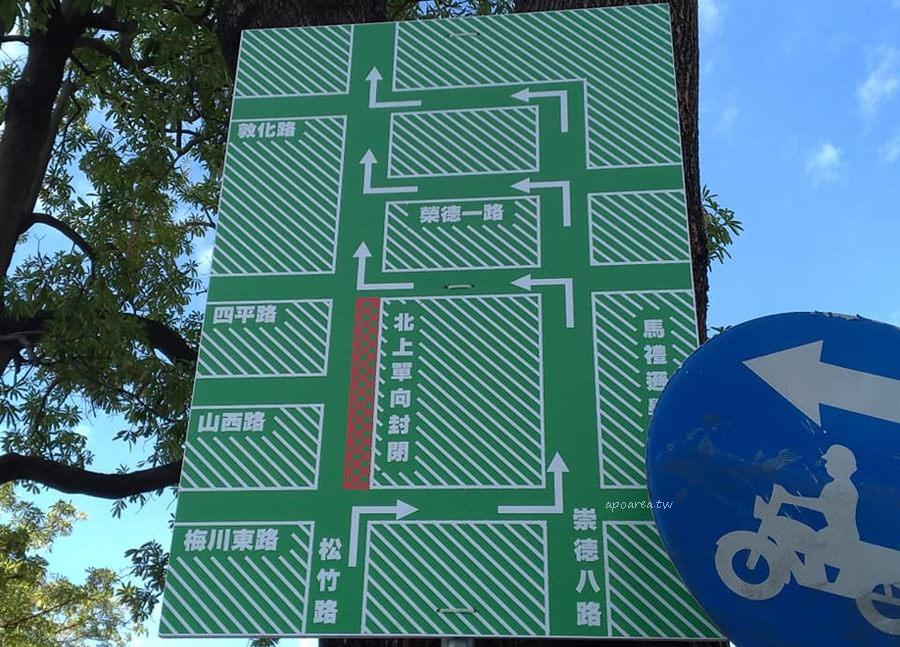 20181126205543 51 - 11/25起松竹路北上道路施工封閉 用路人記得繞道通行