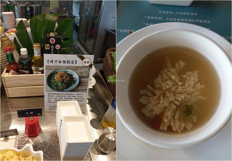 20181212195601 39 - 天菜豐巢 VeGood 蔬果百匯|假日午茶388元吃到飽 台中蔬食百匯 氮氣咖啡、紅茶必喝