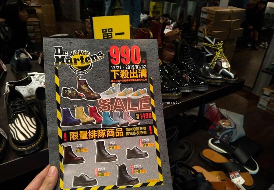 20181229233009 79 - Dr.Martens 馬汀大夫年底特賣會 990元起 錯過再等一年 台中品牌概念店