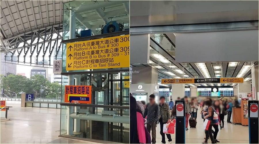 20190109080436 3 - 如何從台中火車站搭公車到台中三井outlet 臺中市公車十公里免費 310 308 306 307皆可到達