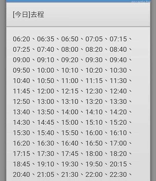 20190109091155 39 - 如何從台中火車站搭公車到台中三井outlet 臺中市公車十公里免費 310 308 306 307皆可到達