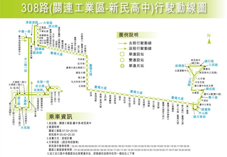 20190109095515 36 - 如何從台中火車站搭公車到台中三井outlet 臺中市公車十公里免費 310 308 306 307皆可到達