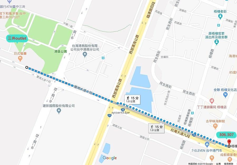 20190112155510 39 - 如何從台中火車站搭公車到台中三井outlet 臺中市公車十公里免費 310 308 306 307皆可到達