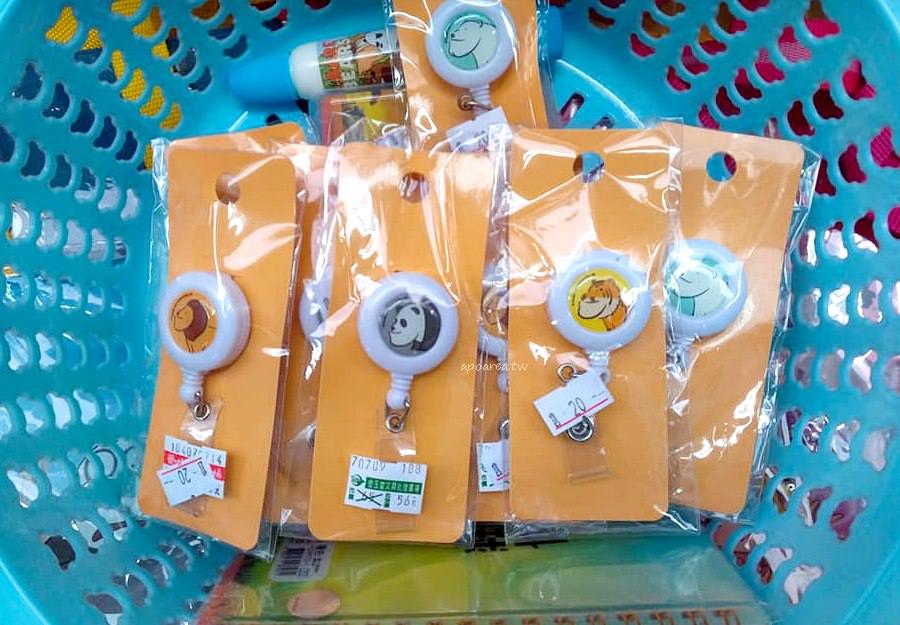 20190204094103 78 - 一中金豬花樣市集|文具特賣會 多款自動鉛筆 橡皮擦 筆記本 紅包袋等10元起 年後開學順便補貨