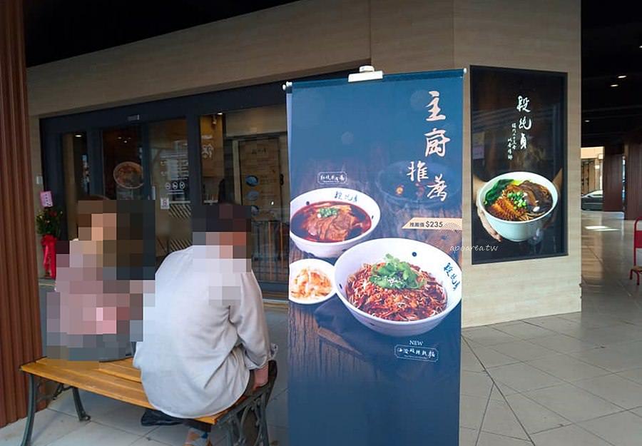 20190206230307 66 - 段純貞牛肉麵|新竹人氣名店 崇德路家樂福旁新開幕