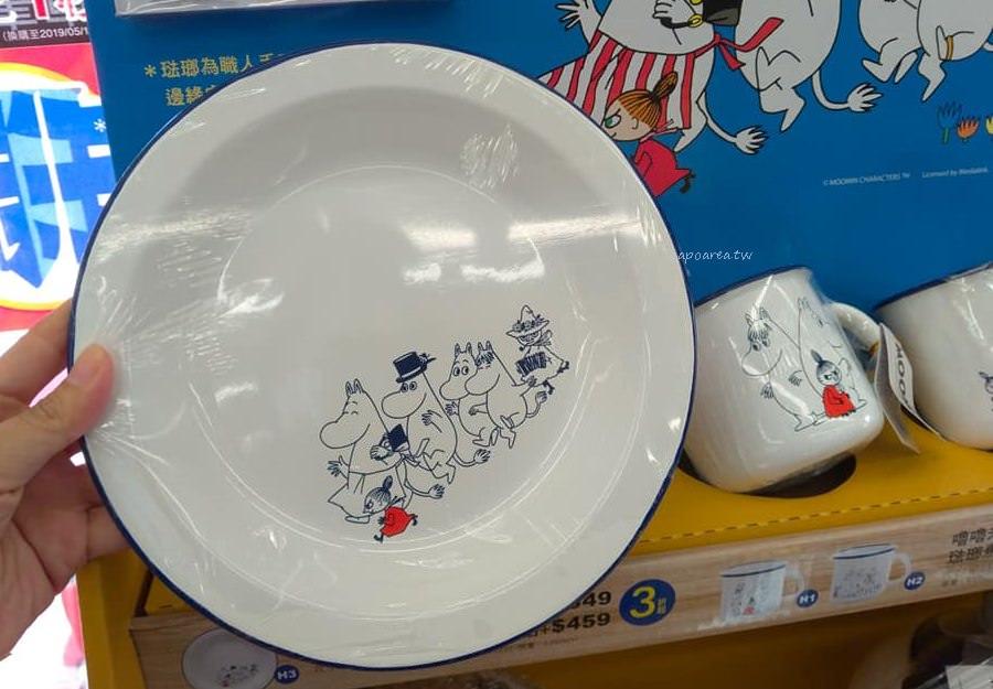 20190215085458 48 - 全聯會員點數換購299元起超萌嚕嚕米琺瑯杯盤鍋具帶回家 還加碼富士琺瑯鍋喔