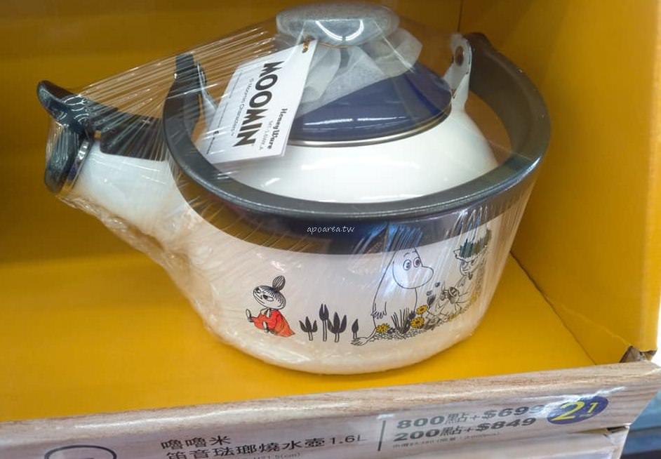 20190215085506 51 - 全聯會員點數換購299元起超萌嚕嚕米琺瑯杯盤鍋具帶回家 還加碼富士琺瑯鍋喔