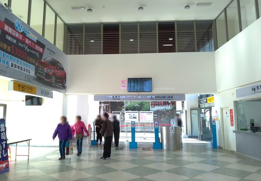 20190218221547 1 - 后里車站|一天逛完后里森林園區 馬場園區 外埔園區 搭火車就對了 賞花博最方便的交通方式