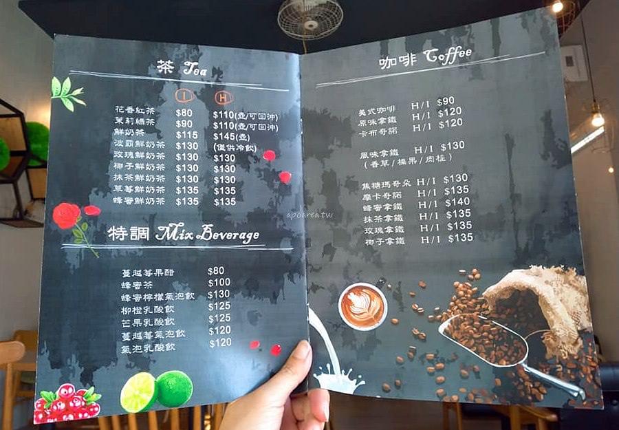 20190226205601 32 - 慕泥灰咖啡|大份量早午餐 義大利麵 燉飯 文化資產園區旁新開幕 忠孝夜市第三市場商圈