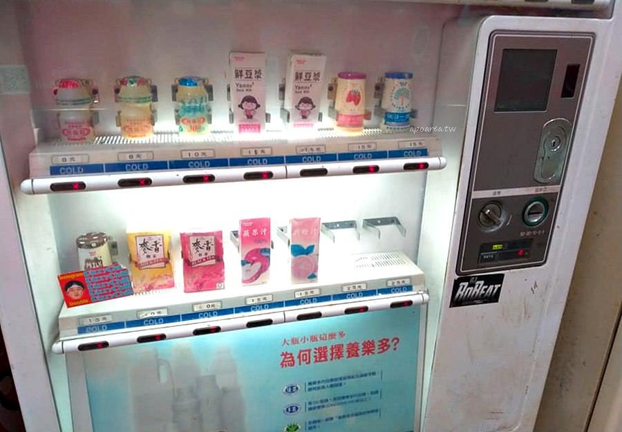 20190227113021 93 - 東協廣場飲料販賣機|8元養樂多販賣機 還有多種不同品牌咖啡飲料10元起