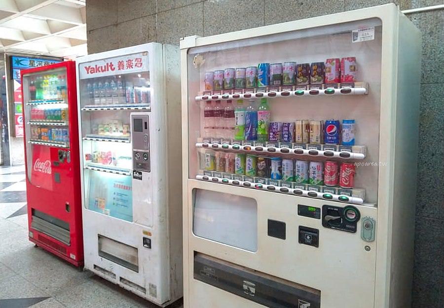 20190227113036 64 - 東協廣場飲料販賣機|8元養樂多販賣機 還有多種不同品牌咖啡飲料10元起