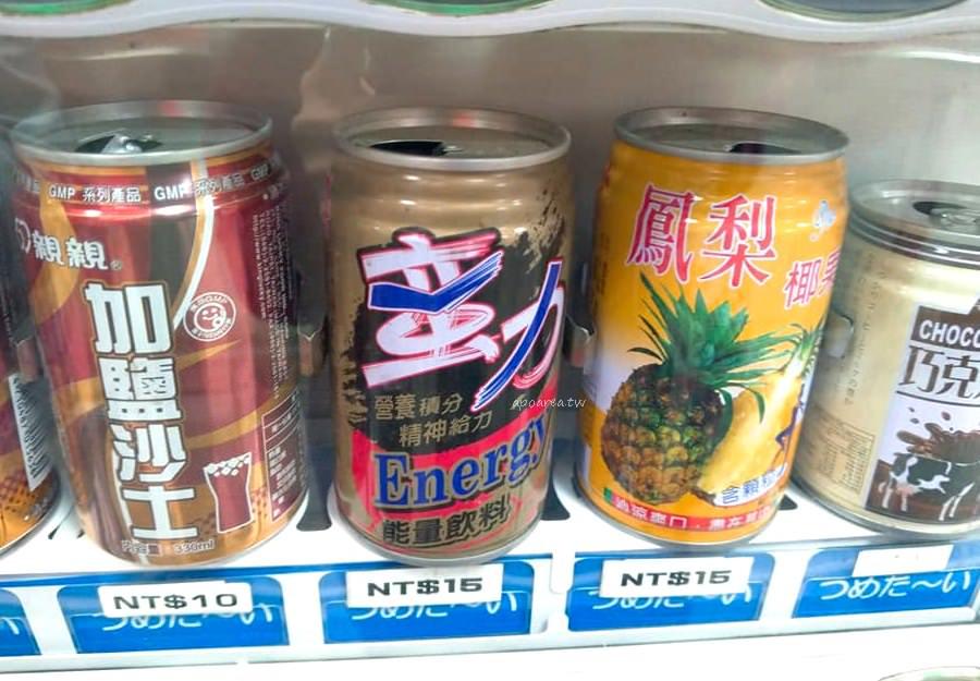 20190227113053 36 - 東協廣場飲料販賣機|8元養樂多販賣機 還有多種不同品牌咖啡飲料10元起