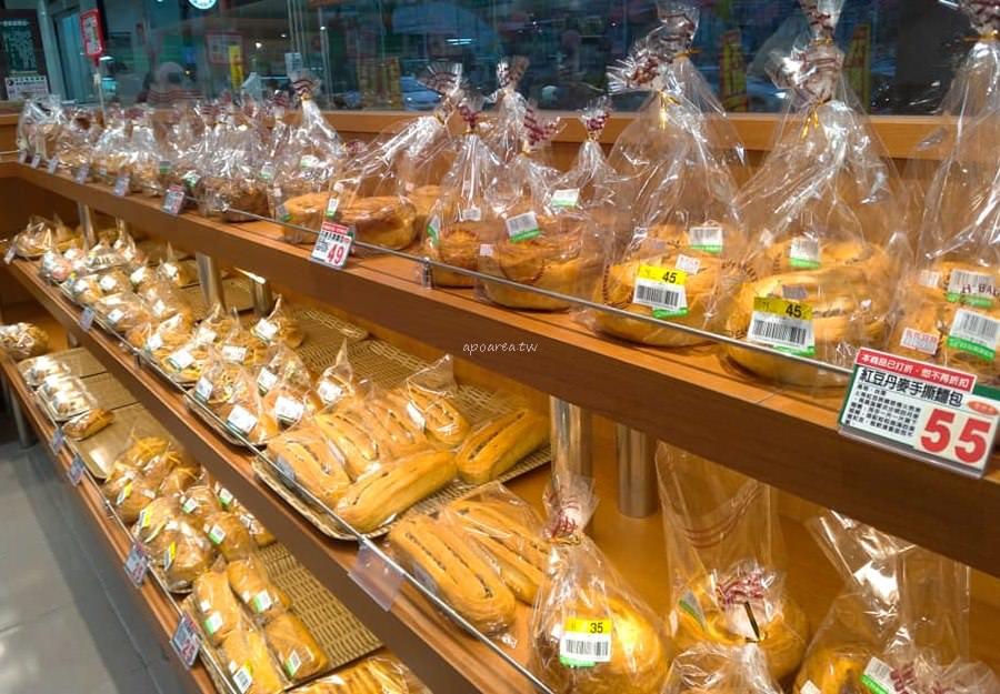 20190305221512 7 - 楓康超市崇德店|草莓控注意 草莓麵包2個39元 草莓便當199元 多種麵包10元起