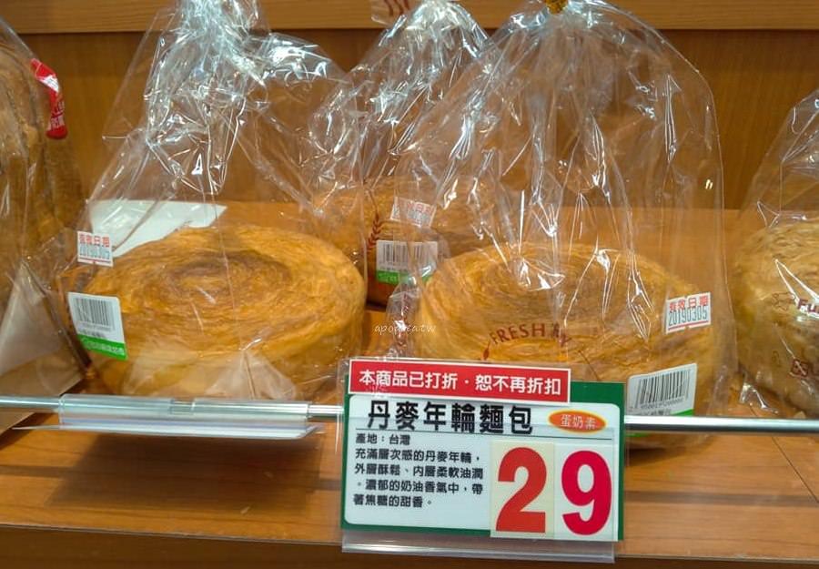 20190305221545 30 - 楓康超市崇德店|草莓控注意 草莓麵包2個39元 草莓便當199元 多種麵包10元起