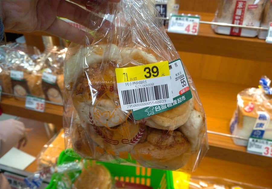 20190305221549 66 - 楓康超市崇德店|草莓控注意 草莓麵包2個39元 草莓便當199元 多種麵包10元起