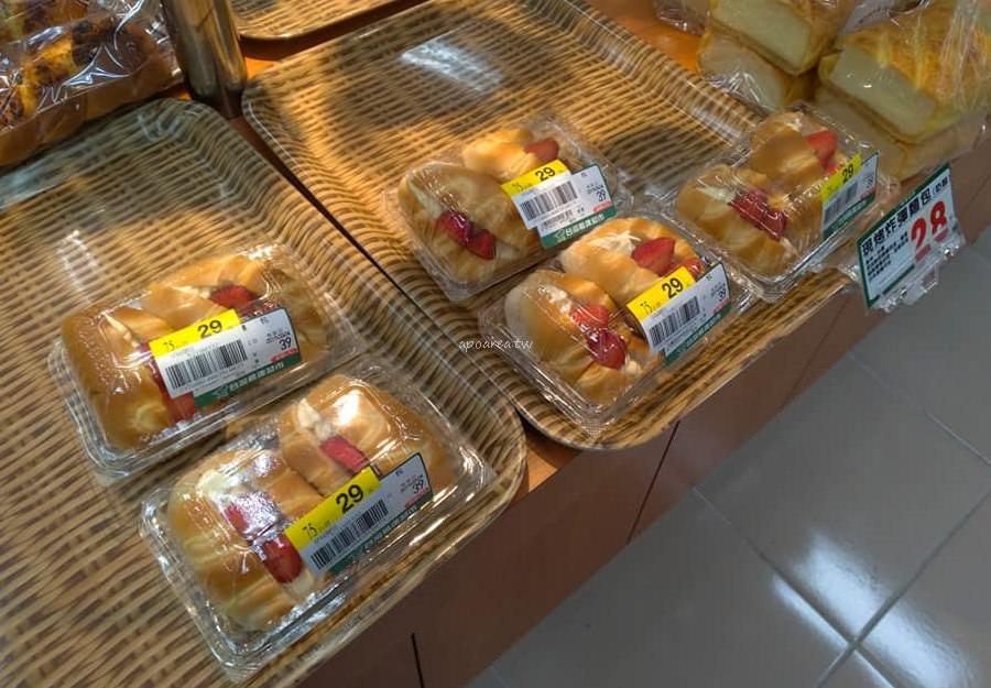 20190305221555 83 - 楓康超市崇德店|草莓控注意 草莓麵包2個39元 草莓便當199元 多種麵包10元起