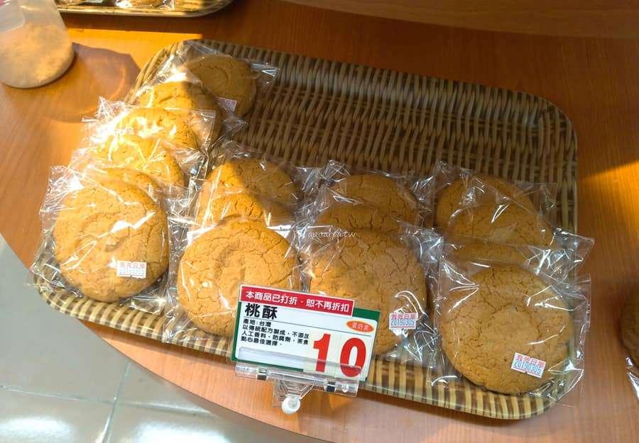 20190305221630 1 - 楓康超市崇德店|草莓控注意 草莓麵包2個39元 草莓便當199元 多種麵包10元起
