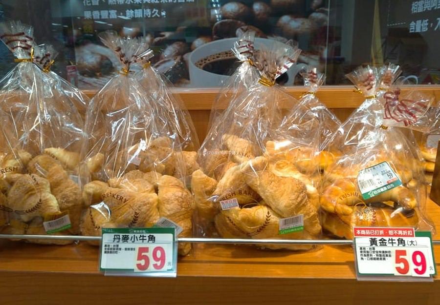 20190305221642 51 - 楓康超市崇德店|草莓控注意 草莓麵包2個39元 草莓便當199元 多種麵包10元起