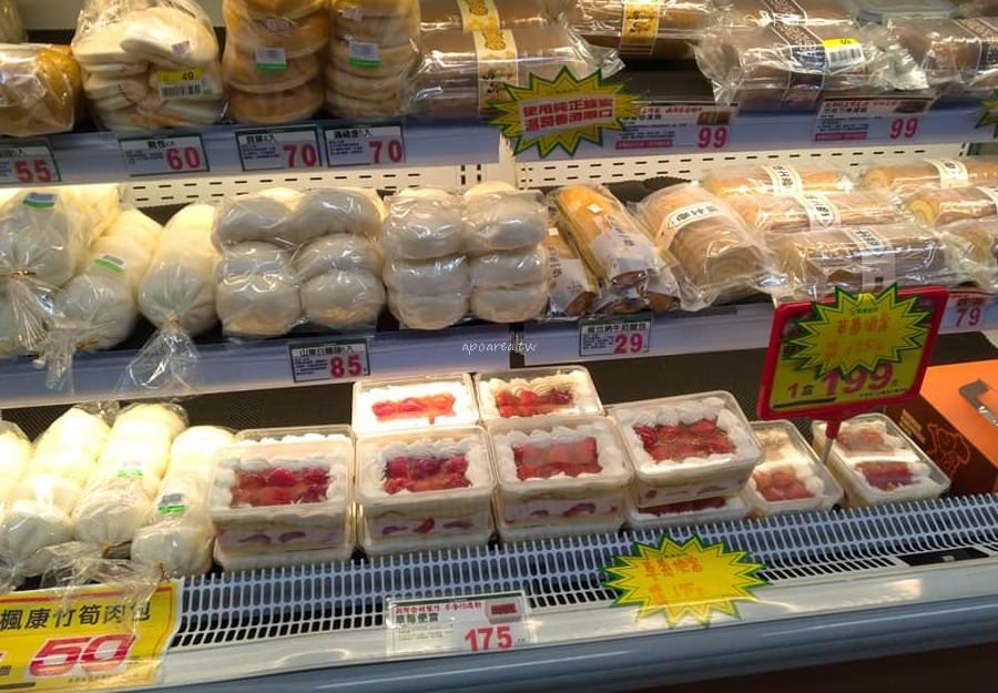 20190305221654 80 - 楓康超市崇德店|草莓控注意 草莓麵包2個39元 草莓便當199元 多種麵包10元起