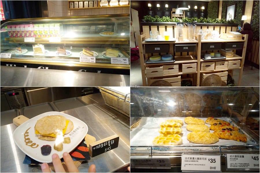 20190305230450 2 - IKEA輕食小站 銅板價25元起輕鬆享受下午茶 蛋糕點心冷熱飲