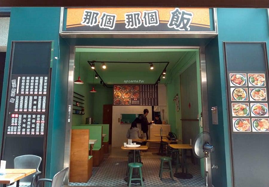 20190306205515 14 - 那個那個飯|一中巷內超值丼飯 附三菜還有溏心蛋 飲料熱湯免費喝 用餐時刻人潮滿