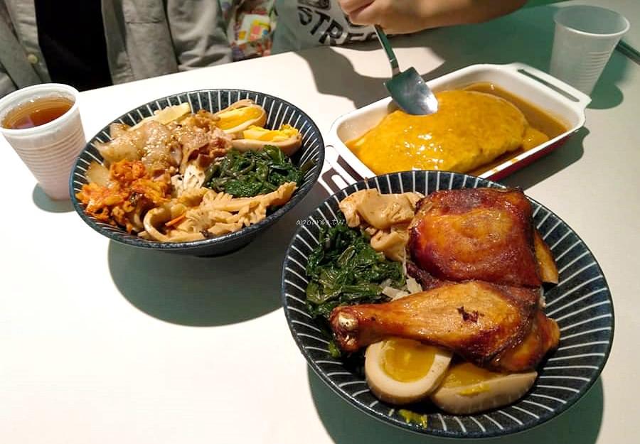 20190306205526 24 - 那個那個飯|一中巷內超值丼飯 附三菜還有溏心蛋 飲料熱湯免費喝 用餐時刻人潮滿