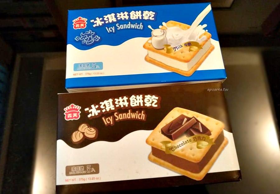 20190310144012 94 - 義美冰淇淋餅乾|義美食品老字號冰品 巧克力牛奶冰淇淋搭配蘇打餅乾最對味 家庭號包裝特價中