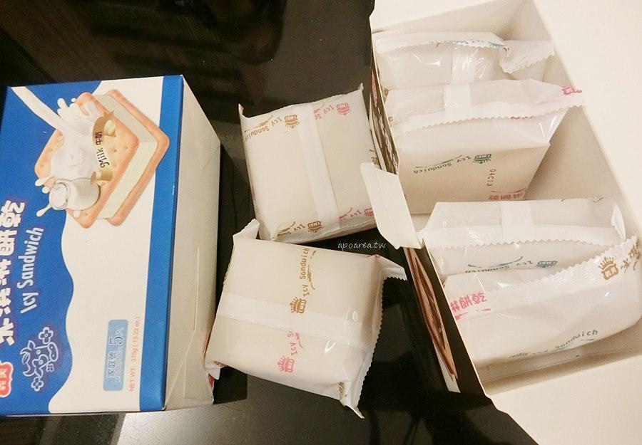20190310144031 7 - 義美冰淇淋餅乾|義美食品老字號冰品 巧克力牛奶冰淇淋搭配蘇打餅乾最對味 家庭號包裝特價中
