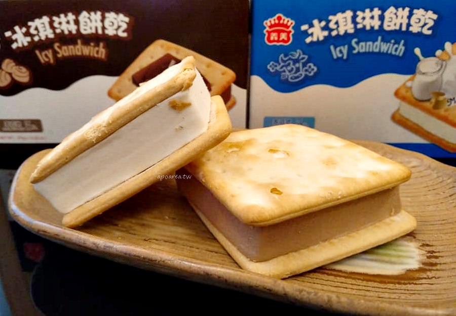 20190310144048 24 - 義美冰淇淋餅乾|義美食品老字號冰品 巧克力牛奶冰淇淋搭配蘇打餅乾最對味 家庭號包裝特價中