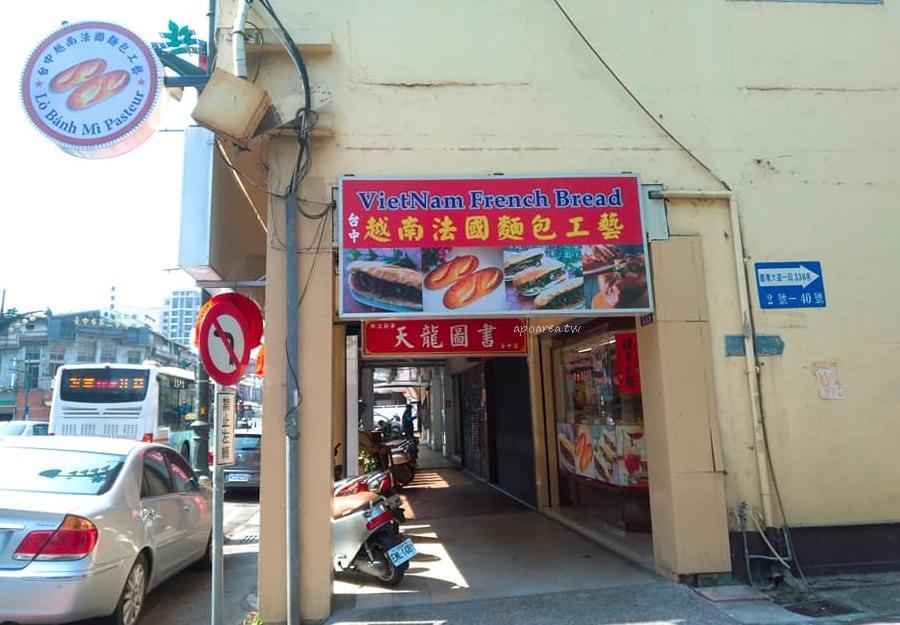 20190312211528 10 - 越南法國麵包工藝|平價美味法國麵包 楓糖可頌10元起 天天饅頭隔壁 第二市場台灣大道旁