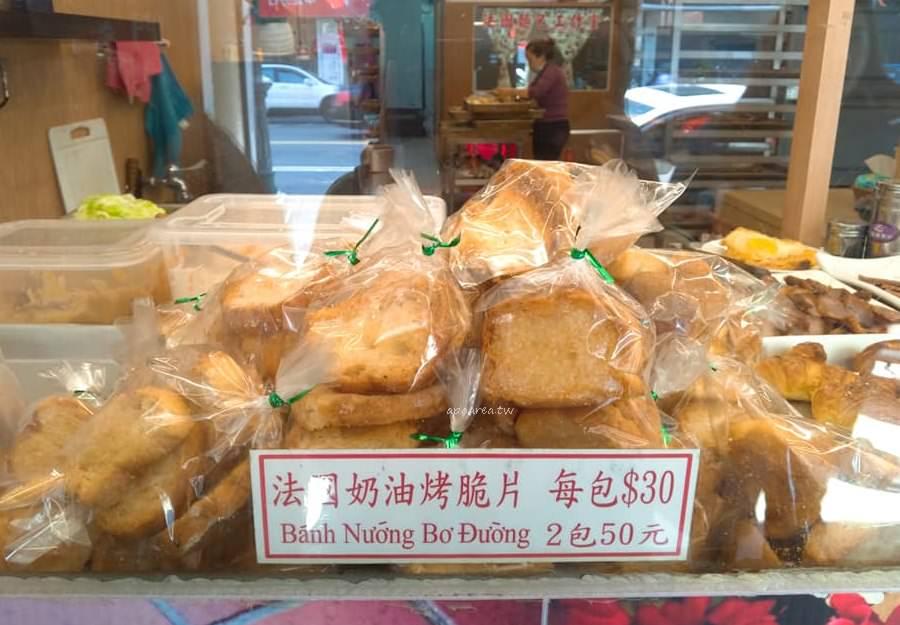 20190312211557 8 - 越南法國麵包工藝|平價美味法國麵包 楓糖可頌10元起 天天饅頭隔壁 第二市場台灣大道旁