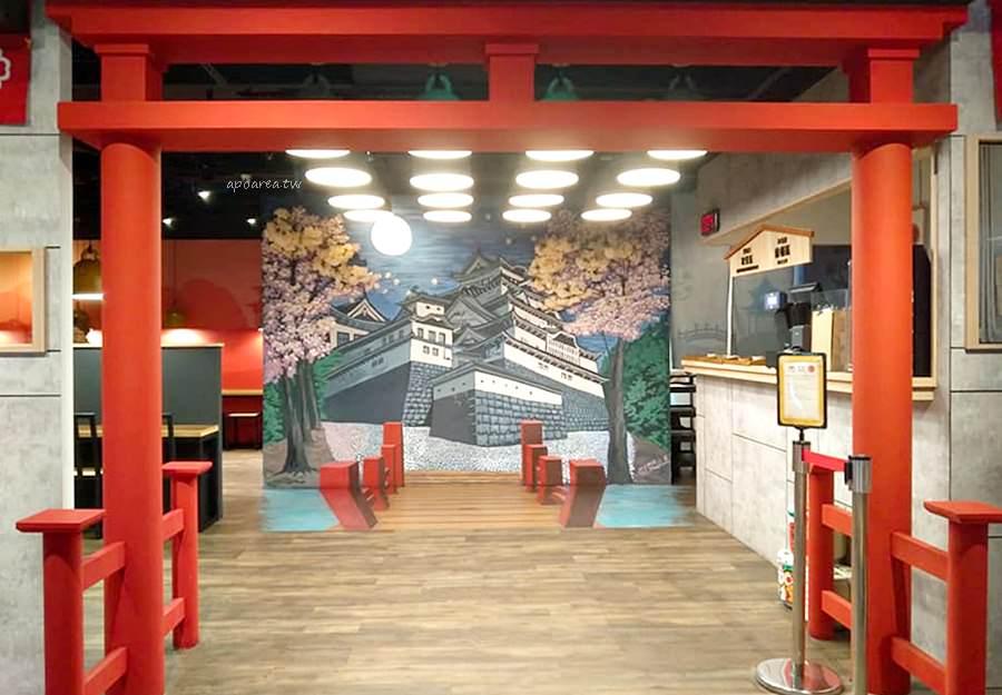 20190328225439 40 - 小肉魂和風鍋|個人火鍋158元起 日本神社鳥居造景 複合式鐵板串料理 鍋物和串燒都可吃到
