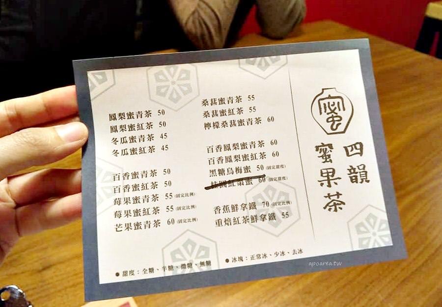 20190328225524 90 - 小肉魂和風鍋|個人火鍋158元起 日本神社鳥居造景 複合式鐵板串料理 鍋物和串燒都可吃到