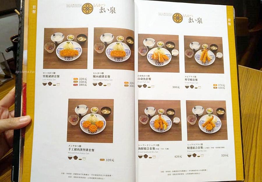 20190329081103 26 - 邁泉豬排MaiSEN|日本東京豬排名店 日式定食套餐高麗菜絲白飯味噌湯免費續
