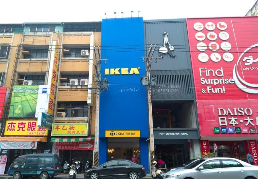 20190402224111 44 - IKEA百元商店營業最後一週 精選商品最低10元有找 價格下殺5折起 優惠只到4/21 台中逢甲夜市