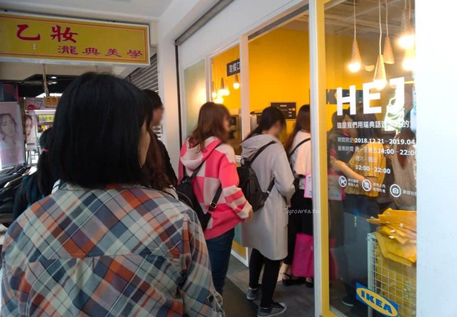 20190402224127 22 - IKEA百元商店營業最後一週 精選商品最低10元有找 價格下殺5折起 優惠只到4/21 台中逢甲夜市