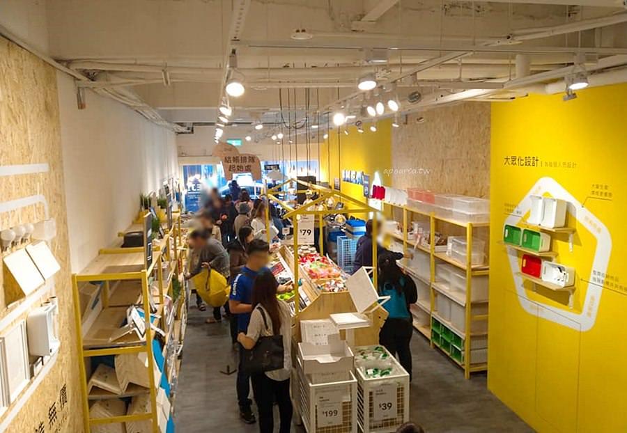 20190402224147 40 - IKEA百元商店營業最後一週 精選商品最低10元有找 價格下殺5折起 優惠只到4/21 台中逢甲夜市