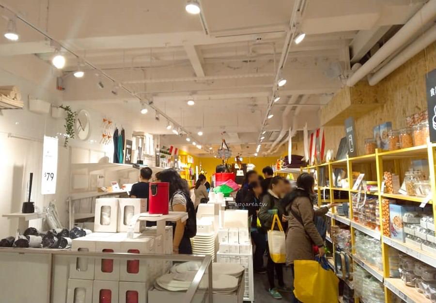 20190402224155 42 - IKEA百元商店營業最後一週 精選商品最低10元有找 價格下殺5折起 優惠只到4/21 台中逢甲夜市