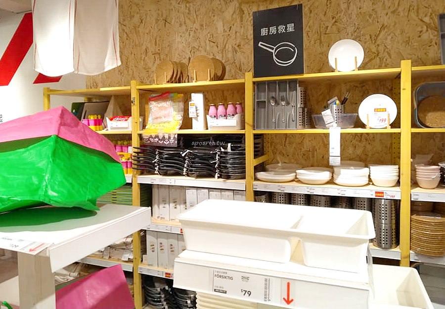 20190402224209 36 - IKEA百元商店營業最後一週 精選商品最低10元有找 價格下殺5折起 優惠只到4/21 台中逢甲夜市