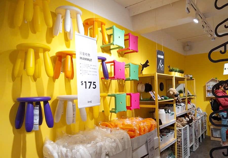20190402224214 30 - IKEA百元商店營業最後一週 精選商品最低10元有找 價格下殺5折起 優惠只到4/21 台中逢甲夜市