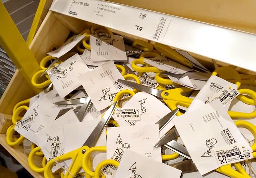 20190402224235 60 - IKEA百元商店營業最後一週 精選商品最低10元有找 價格下殺5折起 優惠只到4/21 台中逢甲夜市